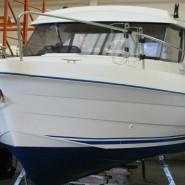 Ocean Leisure Storage Boats